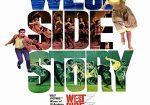 West Side Story (1961)- Hermanus